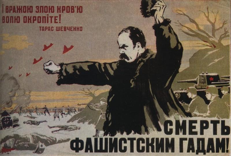 Госдума поздравила Украину с годовщиной освобождения от немецко-фашистских захватчиков