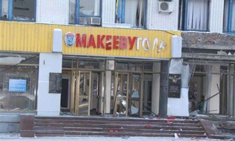 Город Макеевка обстрелян из минометов украинскими силовиками