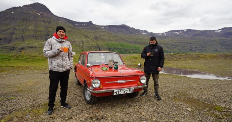 Эконом-класс по-челябински: россияне доехали доИсландии накрасном «Запорожце»