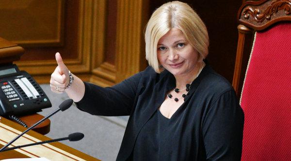 Ирина Геращенко. Фото с сайта: Russian.rt.com
