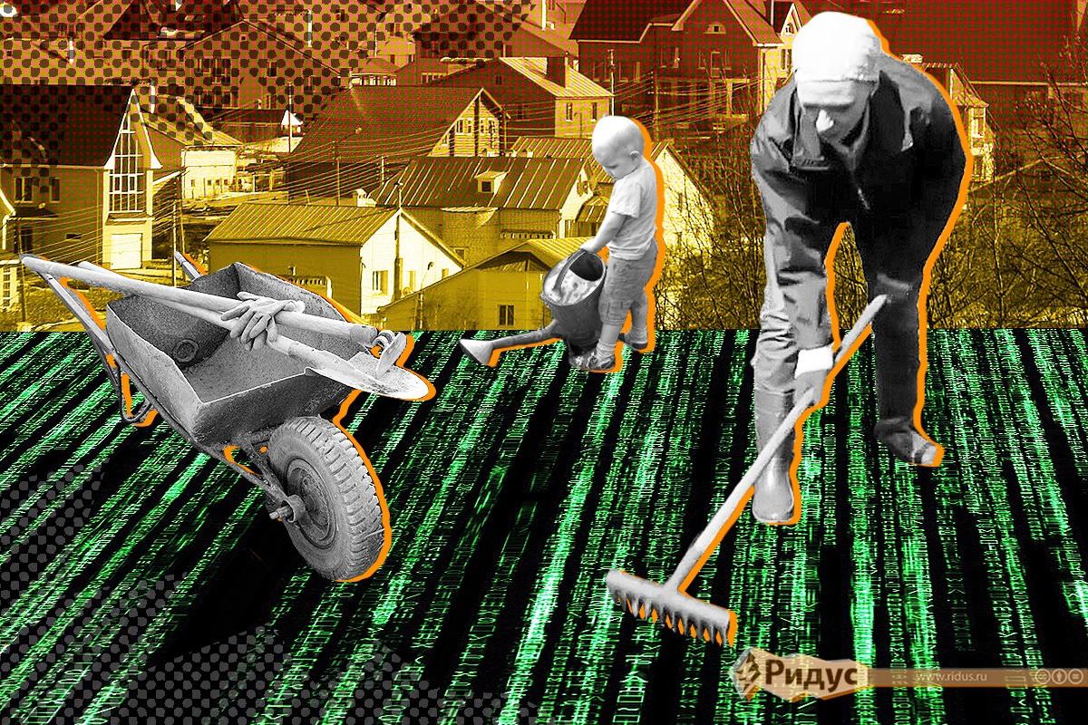 Владельцам дач запретят наличные расчеты с СНТ