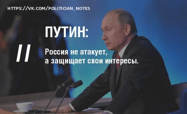 Владимир Путин, Путин, ВВП, пресс-конференция Путина