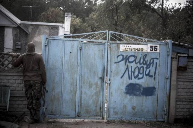 Демографические потери Донбасса