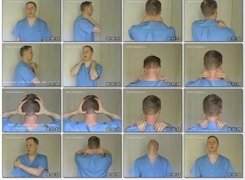 Самомассаж шеи для улучшения кровотока сосудов мозга