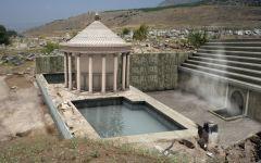 Археологи нашли в Турции легендарные «врата Плутона»