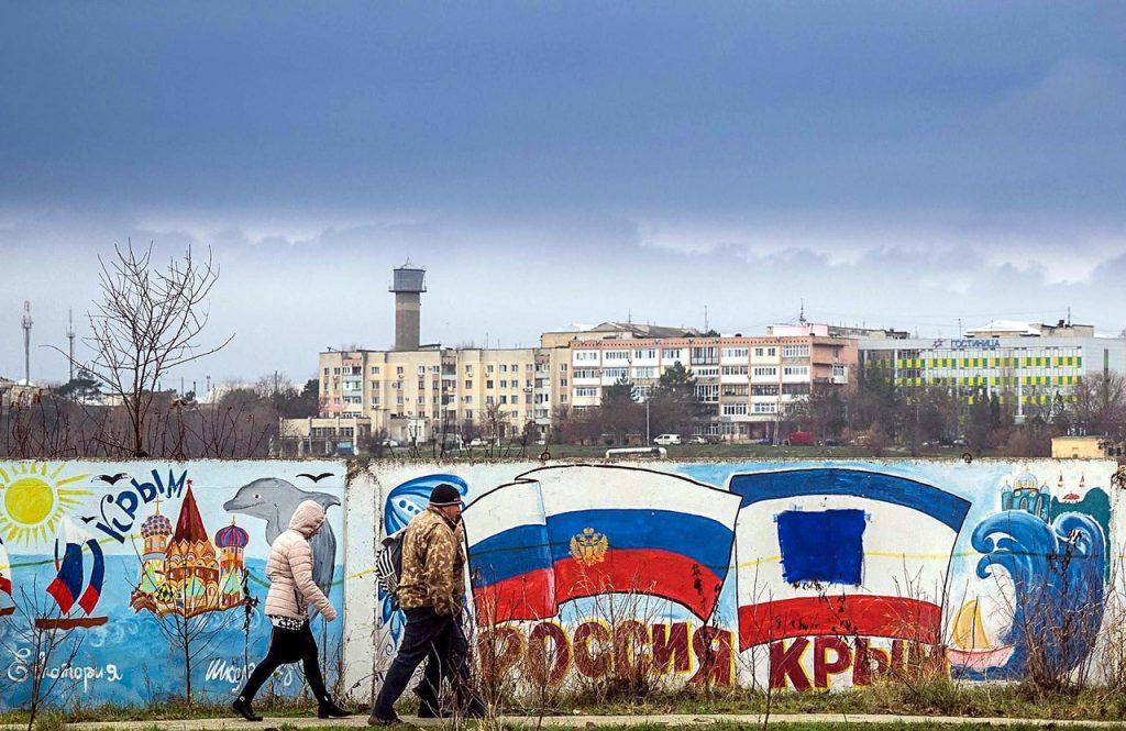 «Раньше Крым напоминал дыру,…