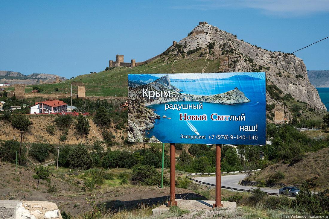 Варламов:  10 причин, почему я ненавижу Крым!