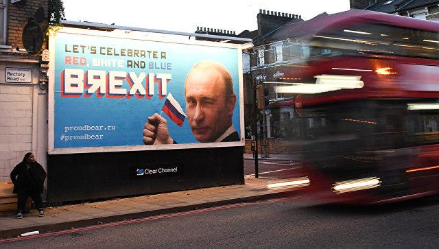 Что стоит за появлением Путина в центре Лондона