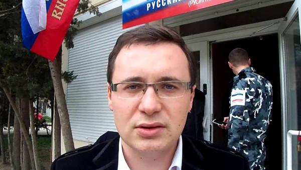 Антон Тицкий исключен из пар…