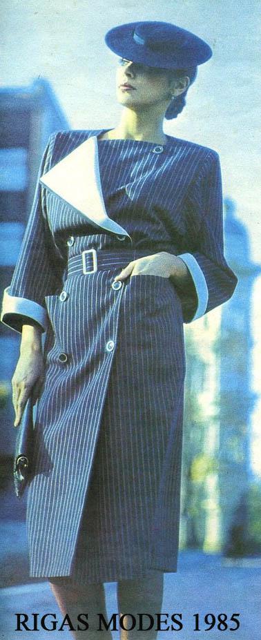 Rigas mjdes-1985