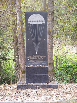 9 ноября 1911 года - успешное испытание первого в мире ранцевого парашюта РК-1 конструкции Глеба КОТЕЛЬНИКОВА.