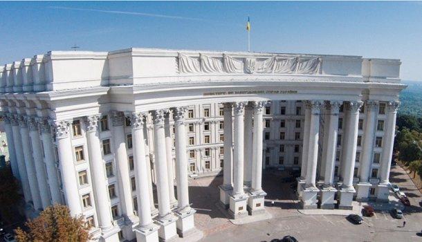 МИД Украины продолжает прину…