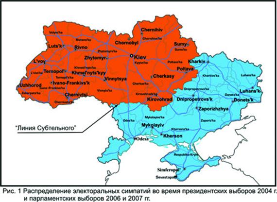 Черноморские карты, Крым. Прогнозы и считалочки