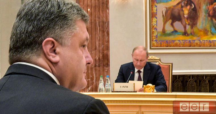 """Киев заявил о прекращении """"антитеррористической операции"""" в Донбассе"""