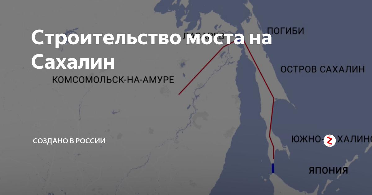 Вслед за Крымским Россия нач…