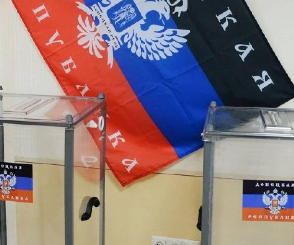 На Донбассе – выборы, в Киев…