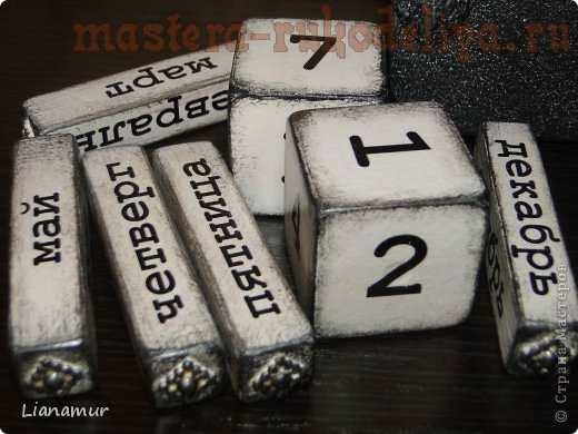 Мастер-класс по лепке из соленому тесту: Хранитель вечного календаря