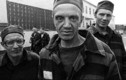 Что означает слово «западло» в русской воровской традиции