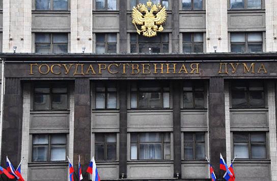 Госдума обнародовала данные о пенсиях депутатов