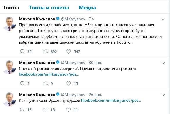 Чему радуется Михаил Касьянов?