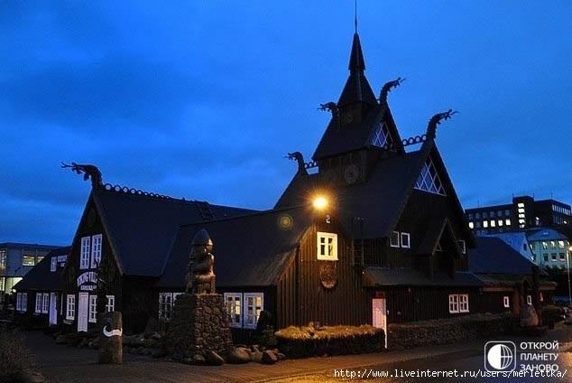 """ПО ГОРОДАМ И СТРАНАМ. Исландский отель """"Викинг """""""