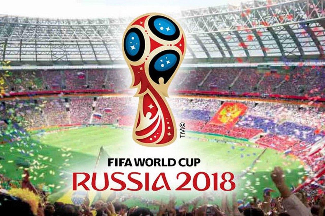 Чемпионат мира по футболу пр…