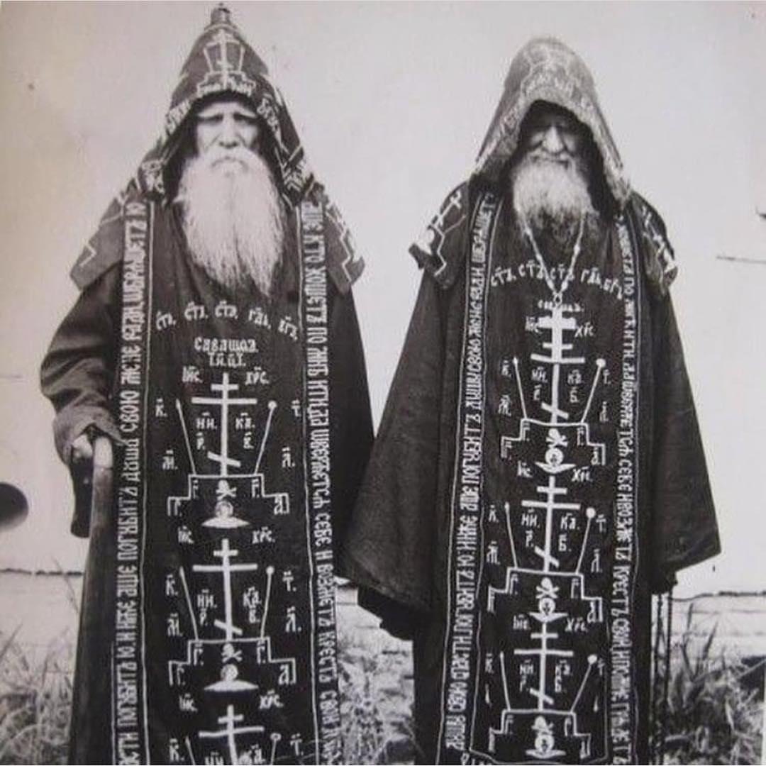 Не колдуны, а схимники