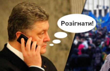 Как Порошенко за второй президентский срок бороться будет