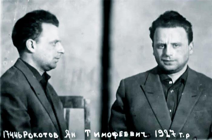 Аферы подпольного советского…