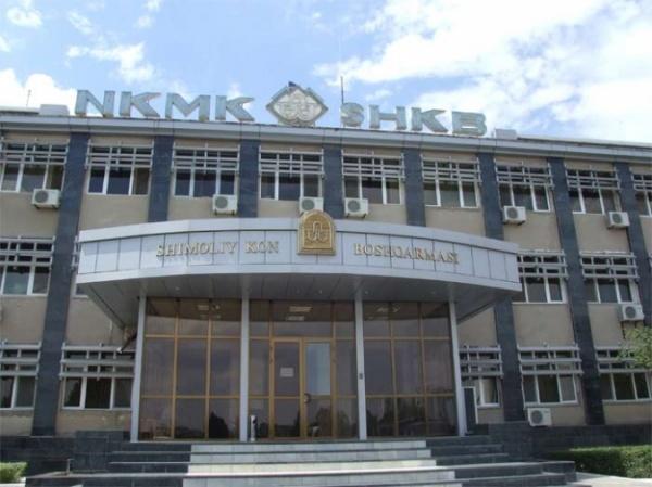 ВУзбекистане создан Фонд развития атомной энергетики