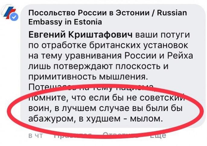 """""""Если бы не советский воин, в лучшем случае вы были бы абажуром, в худшем – мылом"""""""