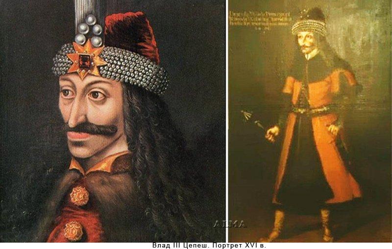 СКАЗАНИЕ О ДРАКУЛЕ Мрачное литературное наследие  средневековой Русской ереси.