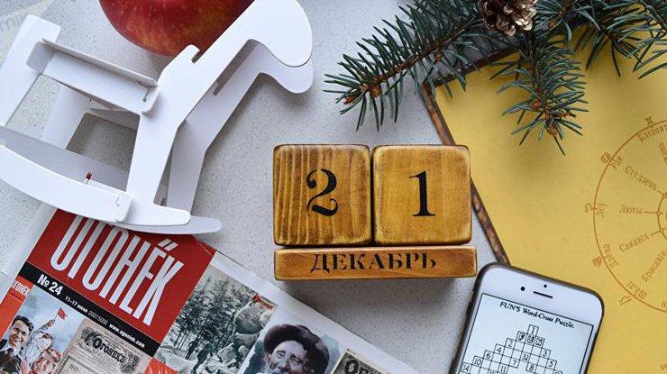 Фото: приметы на 21 декабря
