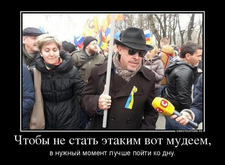 МИХАИЛ ОШЕРОВ. ПАМЯТИ АНДРЕЯ МАКАРЕВИЧА..