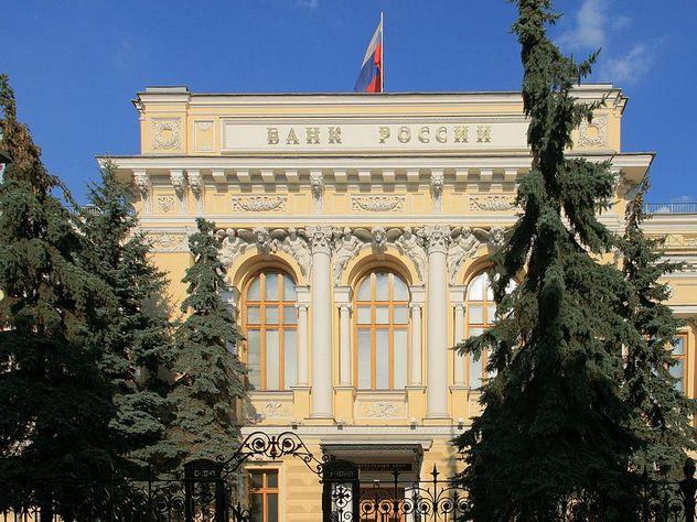 Банк России отозвал лицензии у двух страховых компаний