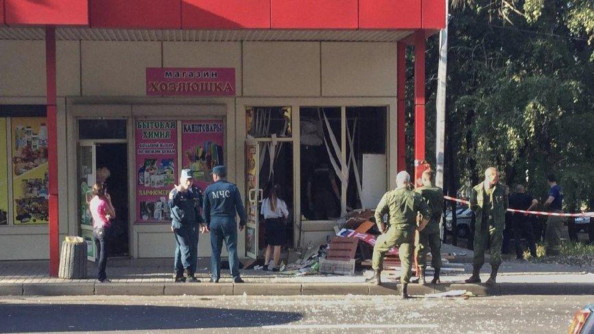 В магазине Донецка прогремел…