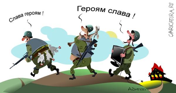 Россию невозможно привлечь в международный суд за «агрессию», признали в Киеве