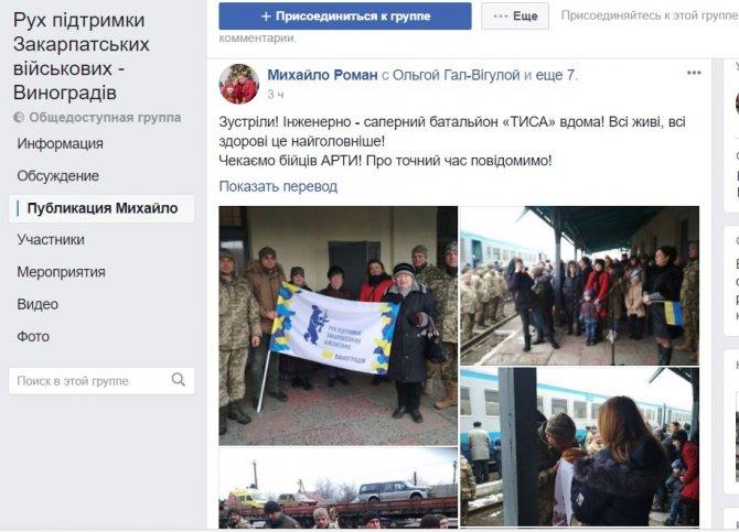 Бойцы 128-й бригады ВСУ покинули зону конфликта в Донбассе в полном составе