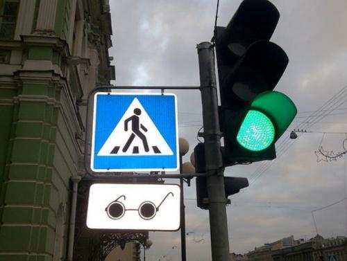 "В Ялте в районе остановки ""О…"