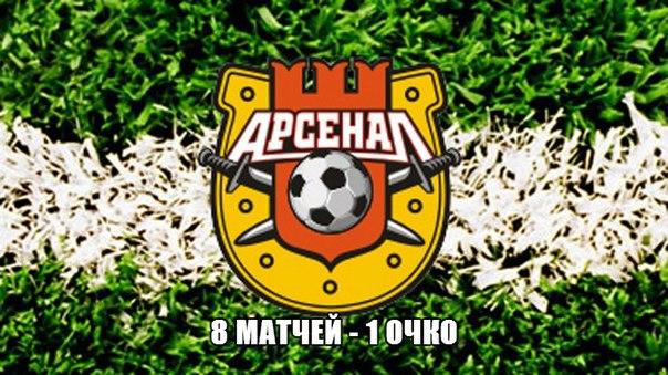 Гол Руслана Мухаметшина принес «Мордовии» победу над «Арсеналом»