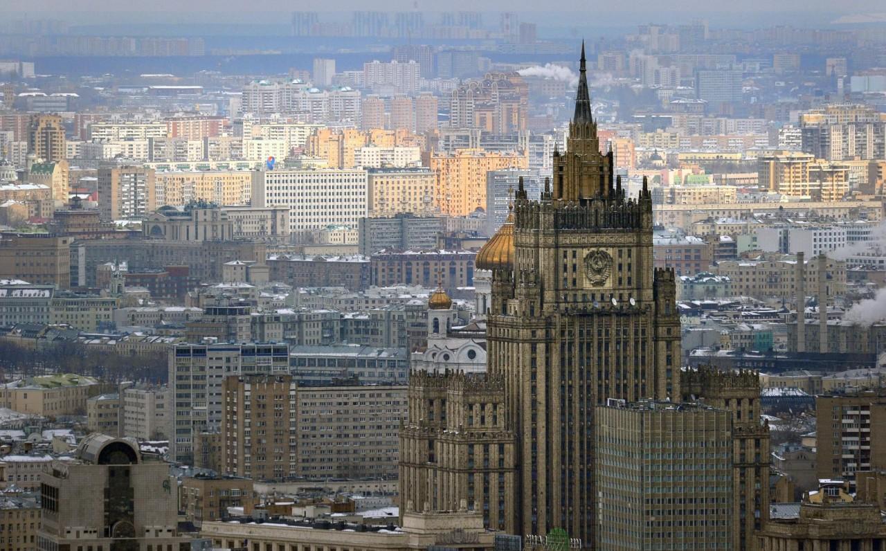 МИД России раскритиковал принятый на Украине закон об образовании
