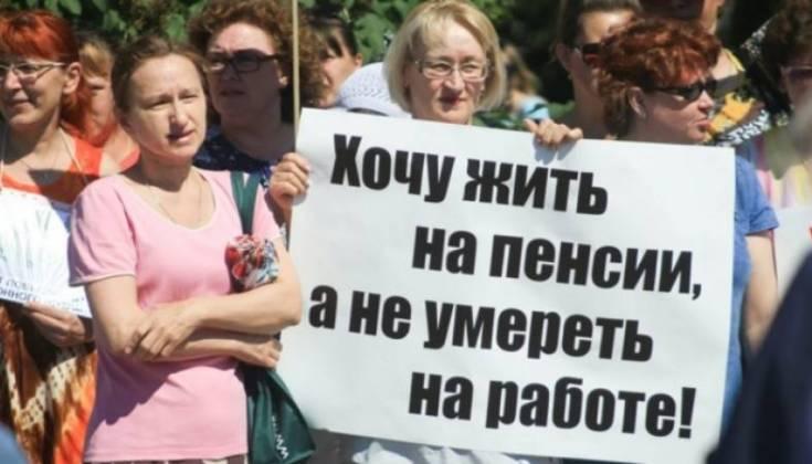 «ЦИК принял политическое решение». Эксперты о перспективах пенсионного референдума