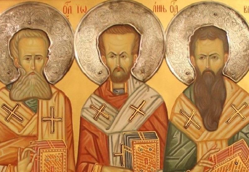три святителя церкви