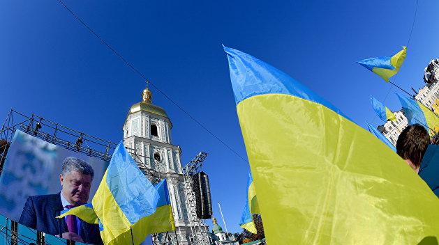 Хватит посыпать голову пеплом. Украинский аспект информационной войны