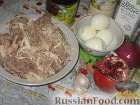 """Фото приготовления рецепта: Праздничный салат """"Колесо обозрения"""" - шаг №1"""