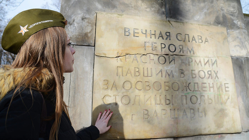 Альтернативная история: глава МИД Польши обвинил СССР в развязывании Второй мировой войны