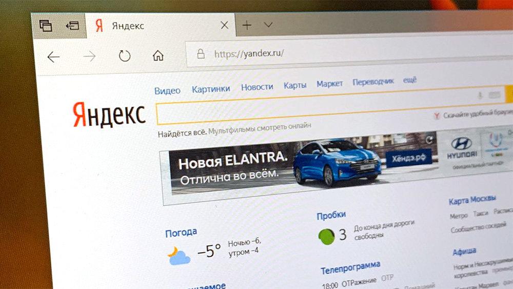 """""""Яндекс"""" запустил абсолютно …"""