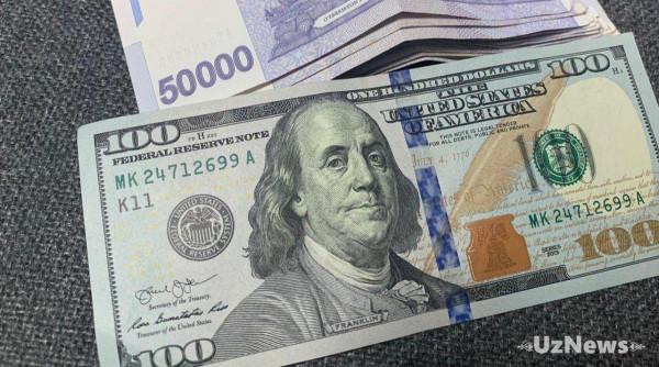 Курс доллара США превысил от…