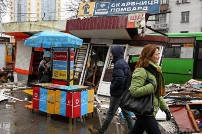Немецкие СМИ про Киев