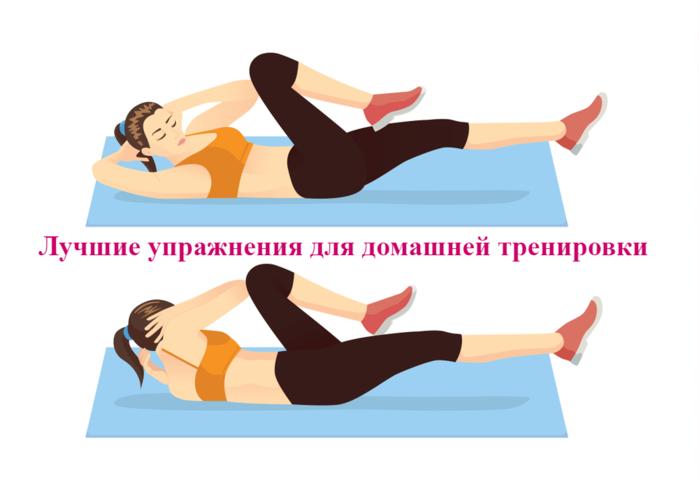 Лучшие упражнения для домашней тренировки